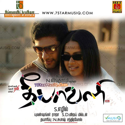 deepavali tamil movie mp3 songs free download